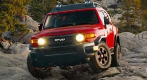 Спецверсия Toyota FJ Cruiser