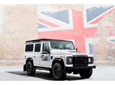 Land Rover Defender стал историей